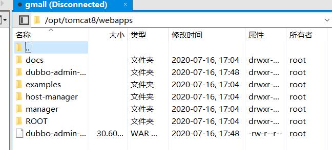 2020-07-15_204317