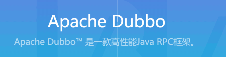 dubbo的初使用